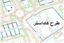یک میلیون هکتار ازعرصه های طبیعی بوشهر حدنگاری شد.