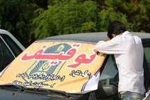 توقیف 2 خودرو سواری با 128 میلیون ریال خلافی در استان ایلام