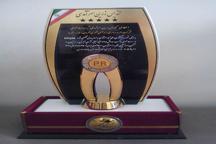 اعطای تندیس زرین سرآمدان روابط عمومی کشور به شرکت بهره برداری مترو تهران