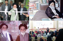 همجواری حسینیه با کتاب ها و کتابخوانان