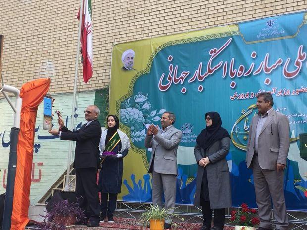 زنگ استکبارستیزی در مدارس ایران نواخته شد