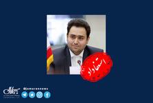 داماد رییس جمهور استعفا داد+ متن نامه استعفا