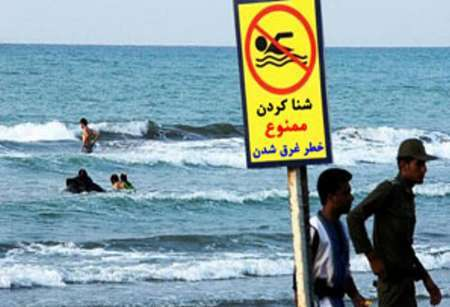 شناسایی 351 نقطه حادثه خیز در سواحل مازندران