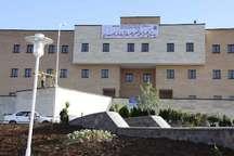 بهره برداری از بخش داخلی بیمارستان آیت الله بروجردی