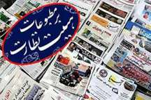 12 نشریه و پایگاه خبری گلستان مجوز انتشار گرفتند