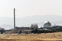نشت مواد رادیواکتیو از نیروگاه دیمونا رژیم صهیونیستی