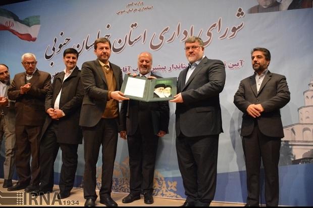 حاشیه های آیین تکریم و معارفه استانداران خراسان جنوبی