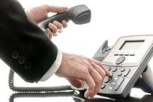 وجود 90 هزار شماره تلفن بدون کارکرد در خراسان شمالی