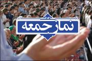 تقدیر امامان جمعه از حضور گستره مردم در راهپیمایی 22 بهمن