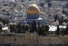 نشست مشترک اروپا و کشورهای عربی درباره قدس