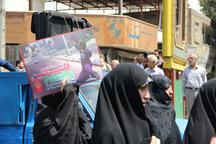 فرماندار پیشوا:دفاع از فلسطین برگرفته از آموزه های اسلام است