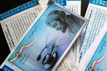 آمار بیمه شدگان قزوین به 241 هزار نفر افزایش یافت