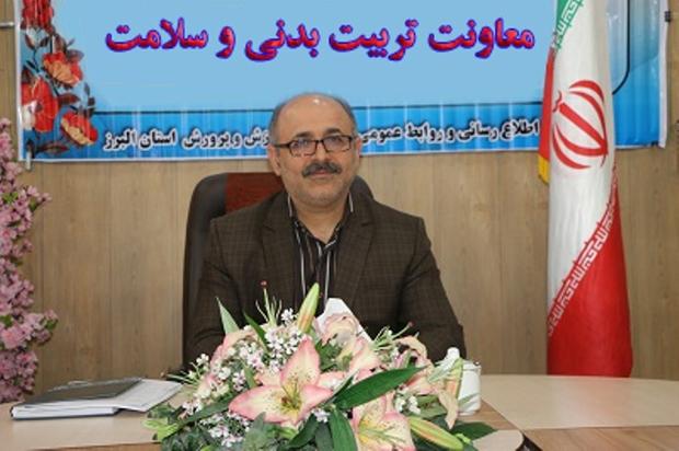 30 هزار دانش آموز البرز زیرپوشش طرح ملی نماد قرار گرفتند
