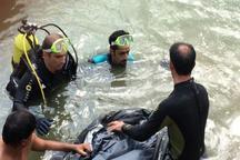 2 مأمور نیروی انتظامی در سد آیت الله بهجت غرق شدند