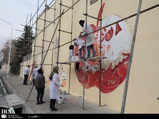 یک نقاشی دیواری در مشهد با مشارکت نقاشان 3 کشور کشیده می شود