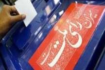 ثبت نام بیش از هزار نفر در انتخابات شوراهای شهر و روستا در سیستان و بلوچستان