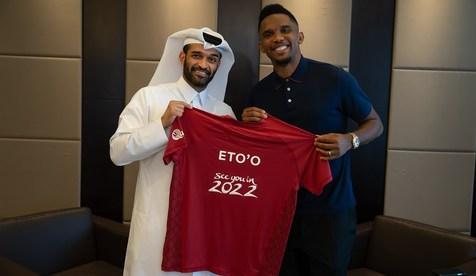 ساموئل اتوئو سفیر قطر برای جام جهانی ۲۰۲۲ شد + عکس