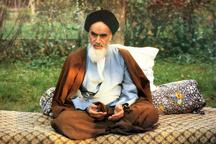 امام خمینی: سؤال از افراد به اینکه چند معصیت نمودى...مخالف اسلام...است