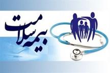 بیمه سلامت کردستان 235 میلیارد ریال برای بیماران خاص هزینه کرد