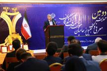 تامین حقوق مصرف کنندگان زمینه ساز اقبال به کالای ایرانی است