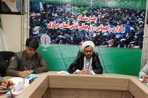 بدخواهی دشمنان ملت ایران را مقاومتر می کند