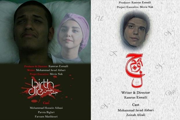 آثار هنرمند آستارایی به جشنواره فیلم کوتاه آمریکا راه یافت