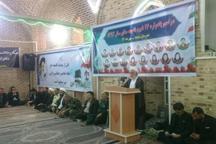 برگزاری آئین یادبود 17 شهید فاجعه منا در مهاباد