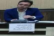 معتمدان هیات اجرایی انتخابات شوراهای روستاهای بندرریگ انتخاب شدند