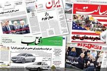 ذائقه رسانهای مردم یزد تغییر کرده است  یزدیها به سمت رسانههای الکترونیک گرایش پیدا کردهاند