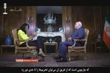 ظریف: نفتمان را میفروشیم اما منزلتمان را نه/ فیلم کامل مصاحبه ظریف با بی بی سی