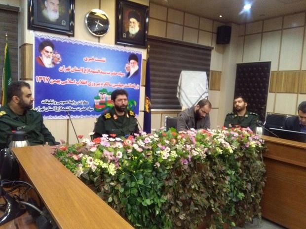 اجرای 1600 طرح محرومیت زدایی در استان تهران آغاز شد