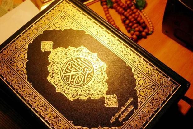 اعتبار حمایتی به موسسه های قرآنی دارای مجوز تعلق می گیرد