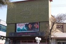 عملیات بازسازی سینما فلسطین بروجرد آغازشد