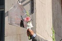 زنگ سپاس از مقام معلم در مازندران نواخته شد