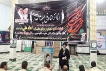 امام خمینی (ره) مکتب حیات بخش اسلام ر احیا کرد