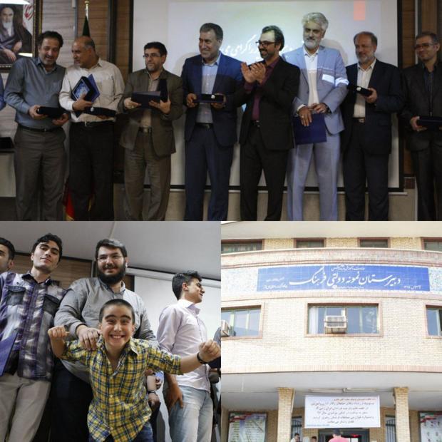 نخستین کارگروه آموزش نیروی انسانی در حوزه مدارس دولتی و غیردولتی تهران برگزار شد