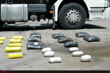 کشف 106 کیلو مواد مخدر در عملیات مشترک پلیس قزوین و اصفهان