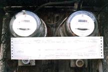 طرح قبض سبز در راستای حذف قبوض کاغذی برق اجرا میشود