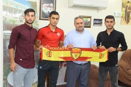 6 بازیکن از آکادمی فولاد خوزستان به تیم بزرگسالان پیوست