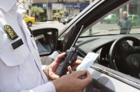 پلیس راهنمایی و رانندگی اصفهان از رانندگان قانونمند تقدیر می کند