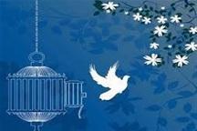 310 نفر زندانی در کهگیلویه و بویراحمد آزاد شدند
