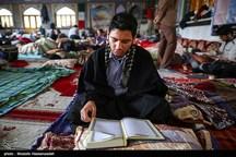 خلوت ۱۷ هزار معتکف البرزی در ۱۵۰ مسجد