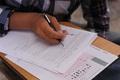 اعلام نتایج نهایی آزمون کاردانی به کارشناسی ناپیوسته 96