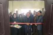کتابخانه عمومی روستای دیناروند خرم آباد افتتاح شد