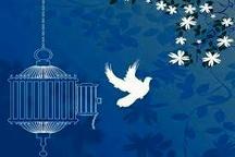 برپایی جشن گلریزان برای آزادی زندانیان در چهارمحال و بختیاری  297 زندانی جرائم غیرعمد در 3 شهر استان