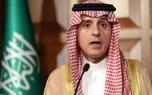 لفاظی های عادل الجبیر علیه ایران در موضوع آرامکو