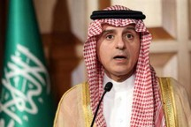 وزیر خارجه عربستان: نقشه راهی برای عادی سازی روابط با اسرائیل داریم