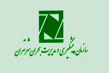 36 دکل مخابراتی خودایستا در پایگاه های مدیریت بحران تهران نصب می شود