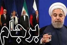 610 میلیون دلار سرمایه گذاری، ثمره برجام در زنجان