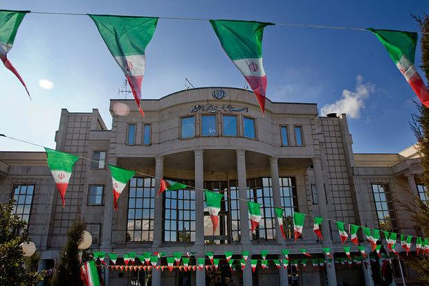 طرح تکریم ارباب رجوع در کرمانشاه آغاز شد